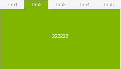 鼠标悬浮或点击的jQuery选项卡网页特效代码下载