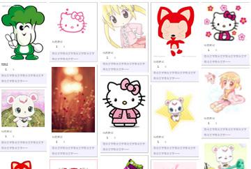 仿淘宝天猫商品分类图片瀑布流展示效果jQuery插件代码