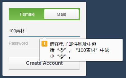 网页form表单邮箱注册登录验证的html5css3特效代码