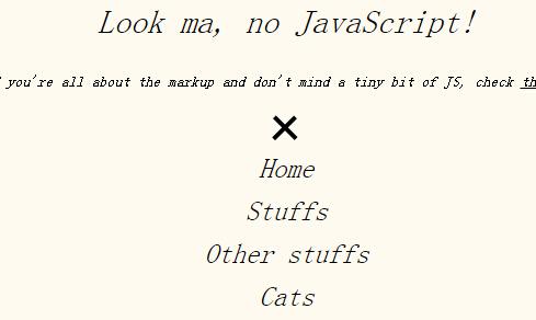 mobile网页导航菜单关闭和展开切换特效代码