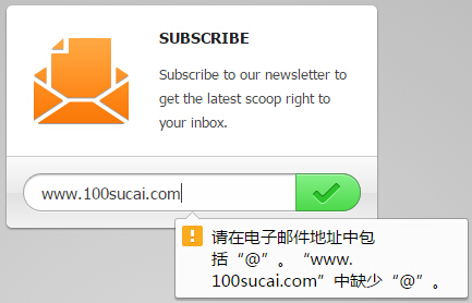 html5表单注册邮箱验证输入框美化样式代码