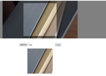 实现网页图片截图的html5插件特效代码