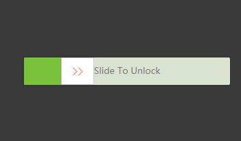网页验证码滑动解锁提交jquery插件特效下载
