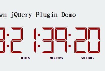 模仿电子表效果的jquery网页时间样式代码