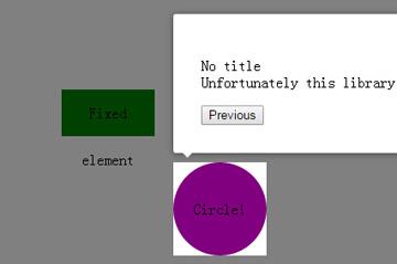 html网站功能引导流程信息弹窗提示静态页面特效代码