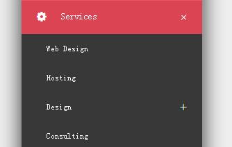 网站常见带图标动态收缩展示切换的导航菜单网页代码