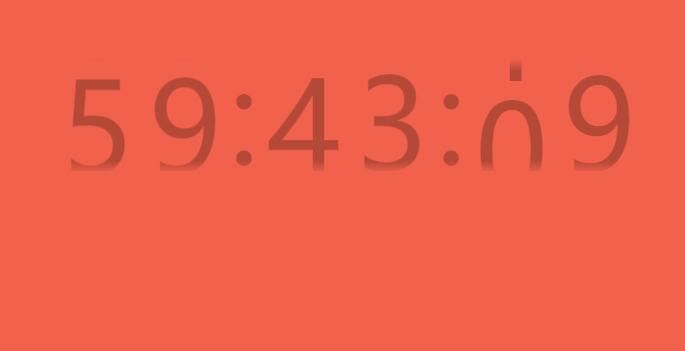 jquery时钟秒表倒计时组件js代码