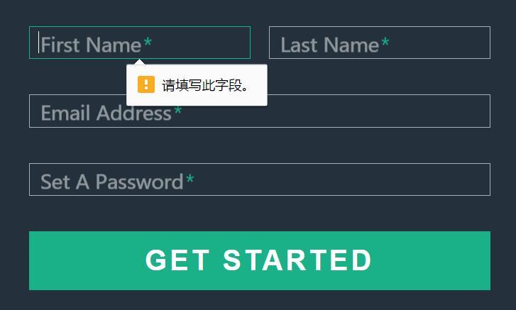 html5 css3登录注册form表单div css样式代码