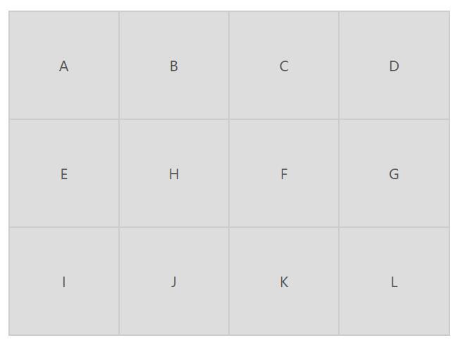 拖拽div图层移动换位效果html5标签javascript特效代码