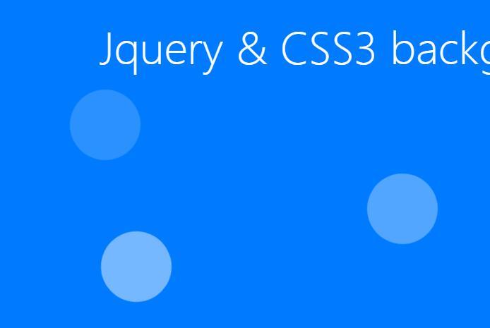 网页背景气泡飘起效果的css3动画样式代码