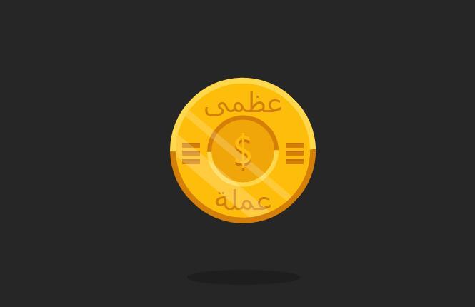 css3绘制炫酷金币跳动效果的网页样式代码