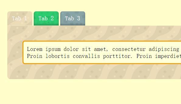 tab选项卡切换效果的css3圆角导航菜单栏代码
