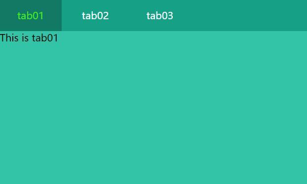vue.js简单tab选项卡功能表达式特效代码