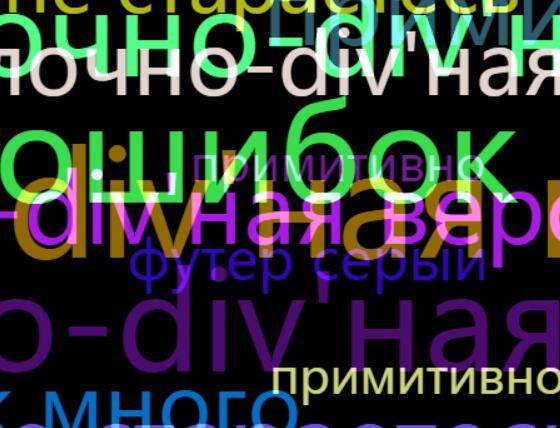 点击鼠标出现彩色文字动画特效html5 canvas代码大全