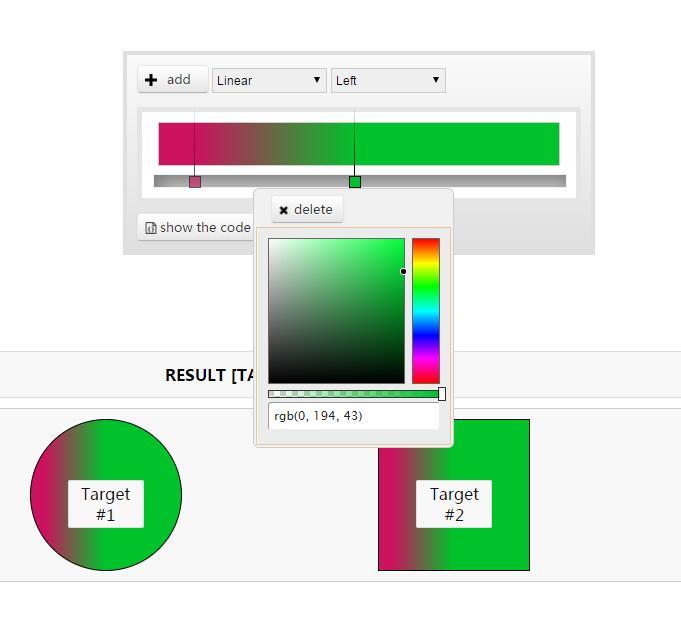 仿ps颜色线性渐变选择器插件jQuery代码