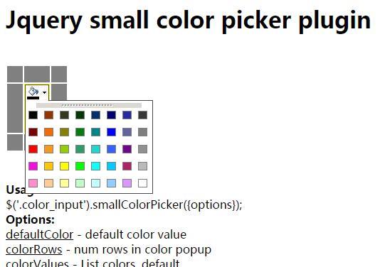 网页在线取色器插件jQuery选择器代码