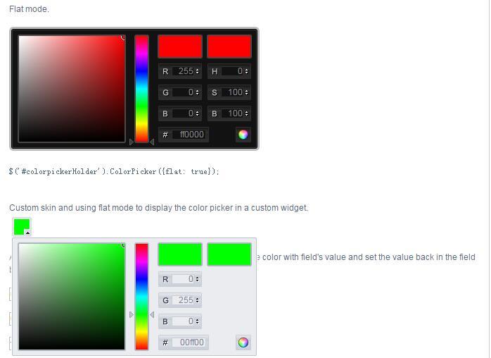 自定义颜色取色器ColorPicker插件代码
