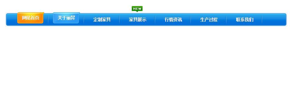 仿门户网站导航栏菜单排版布局css3样式代码