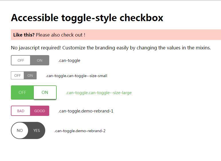 CheckBox复选框按钮开关美化css3样式
