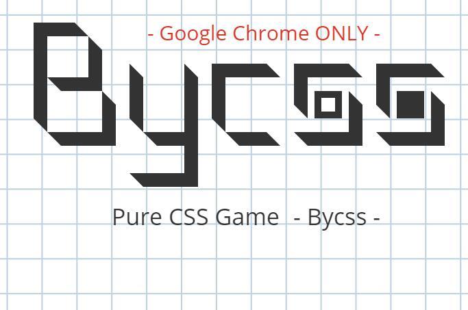 div css网格排版布局通关小游戏样式代码