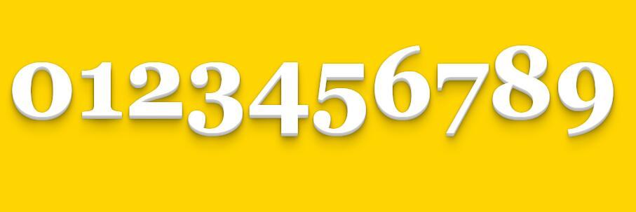 网页文字css3阴影样式代码3d立体效果站长素材