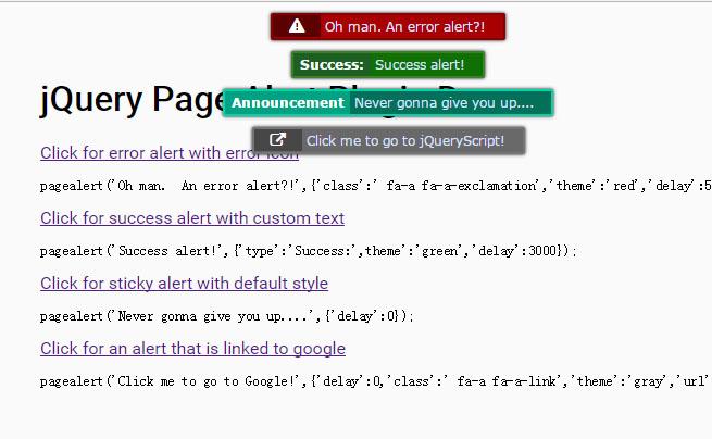 jQuery页面信息警报提示框插件代码