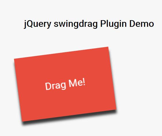 jQuery拖拽div css图层移动位置swingdrag插件