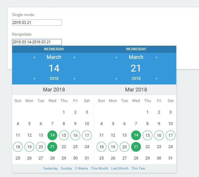 网页form表单文本框时间日历选择器插件jQuery代码