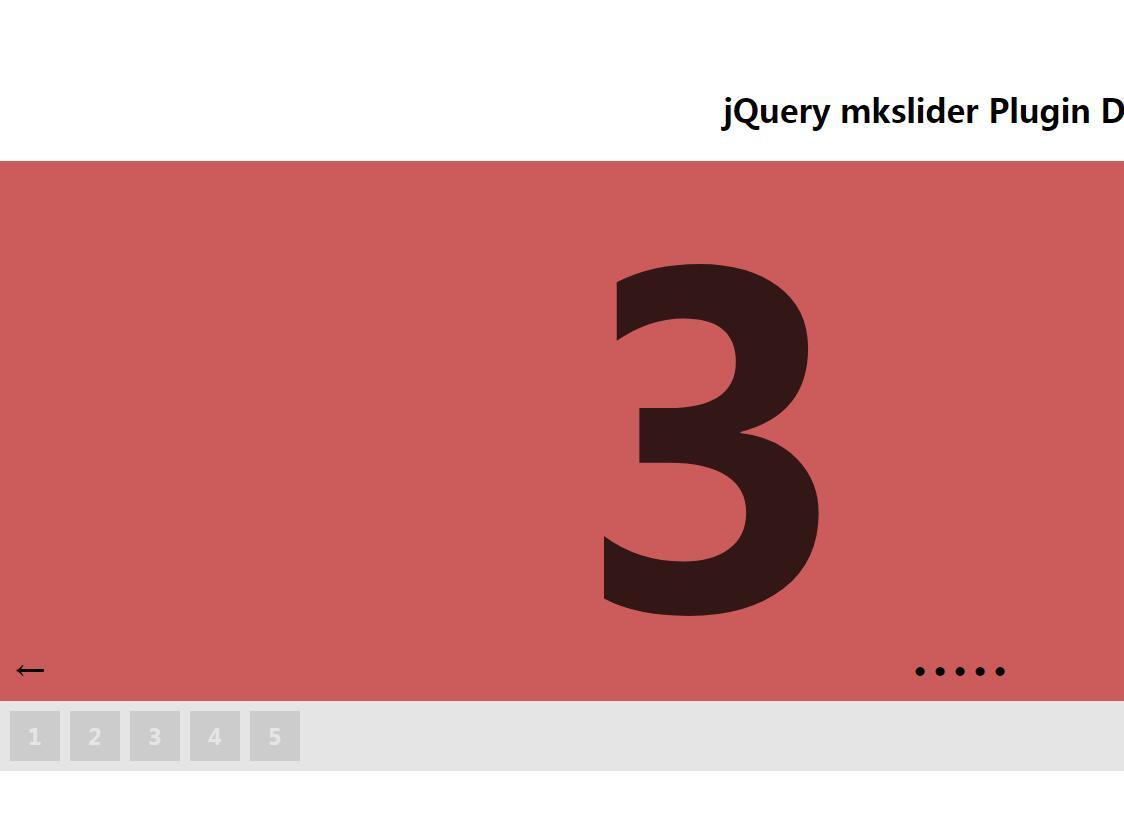 jQuery全屏图片左右轮播循环切换焦点图插件
