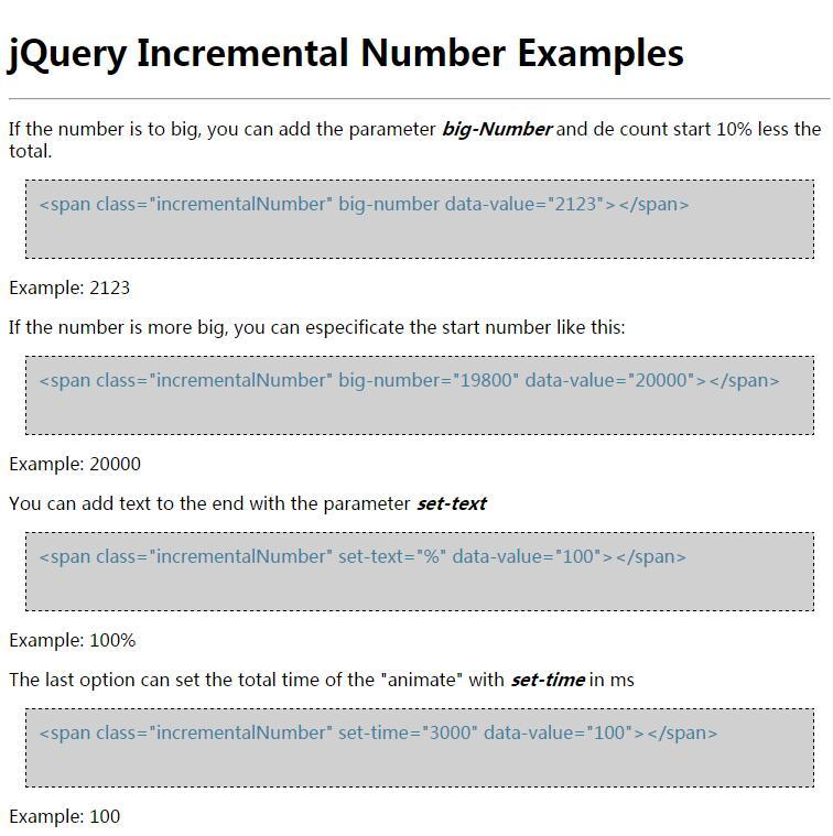 jQuery数字增量动画特效示例网页素材代码