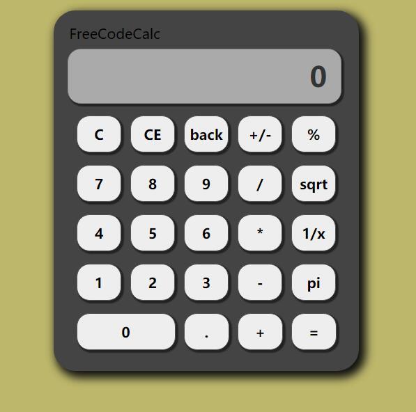 简单jQuery在线计算器插件网页素材特效代码