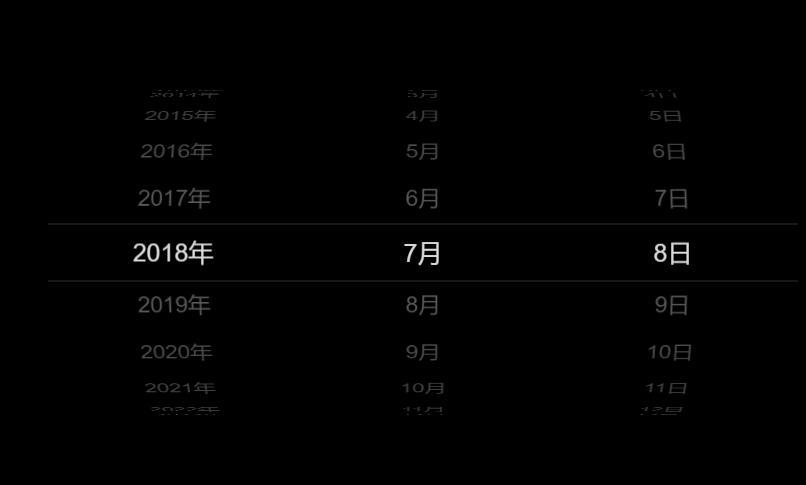 JavaScript代码年月日控件3d视觉滚动高亮调整插件网页特效素材代码