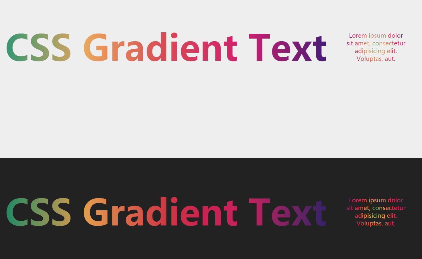 网页文字颜色线性渐变特效css3样式web素材代码