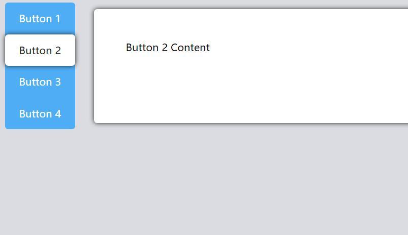 css3圆角阴影左侧菜单栏导航条tab选项卡jQuery插件代码