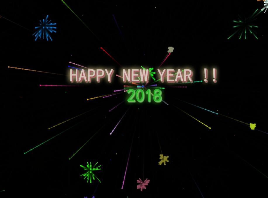 2018新年烟花五彩缤纷绽放canvas动画特效JavaScript代码