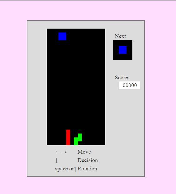 html5网页模板canvas特效俄罗斯方块小游戏JavaScript代码