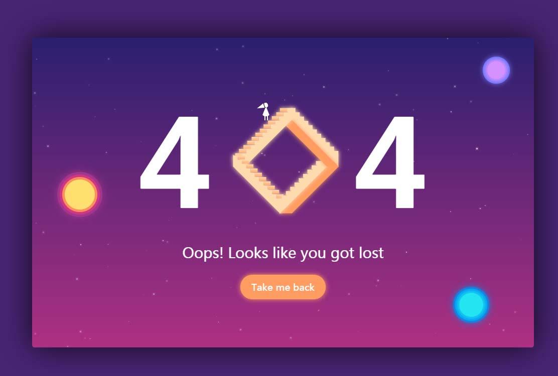 纯css3错误404文字立体背景星光闪烁颜色渐变样式代码