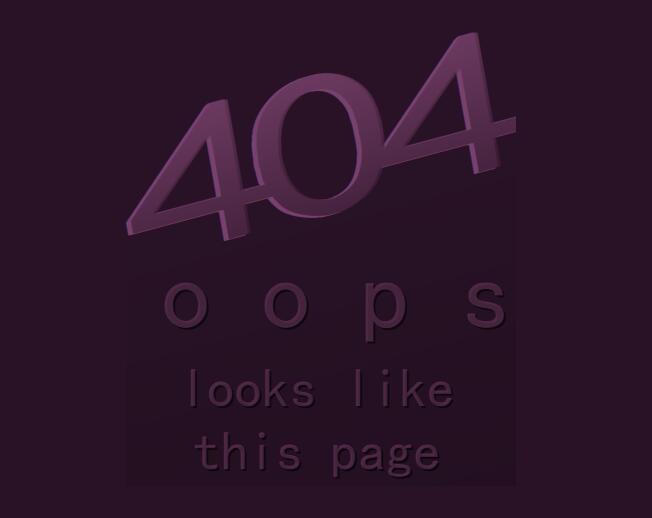纯divcss404页面文字立体阴影效果网页样式代码