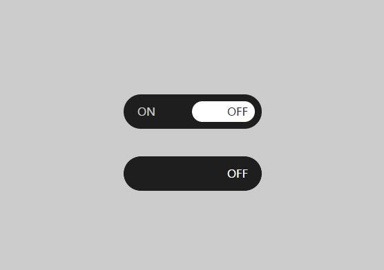 css3圆角黑白CheckBox复选框开关按钮滑动切换代码