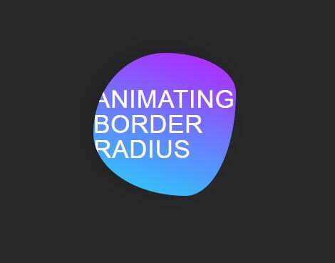 divcss颜色渐变圆角旋转动画效果网页样式素材代码