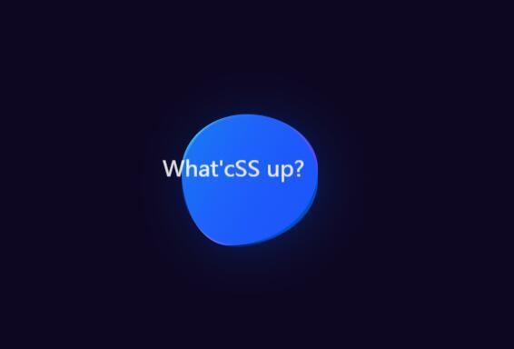 纯css3圆角重叠旋转动画特效样式代码