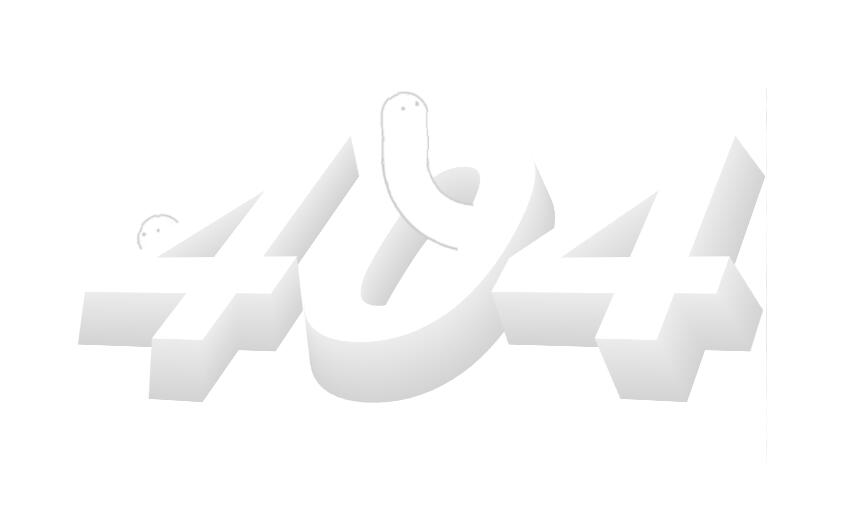 雪白色404错误页面模板文字3d斜体网页样式代码