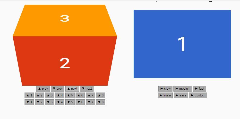 jQuery 3d立方体图片定时轮播转盘特效插件
