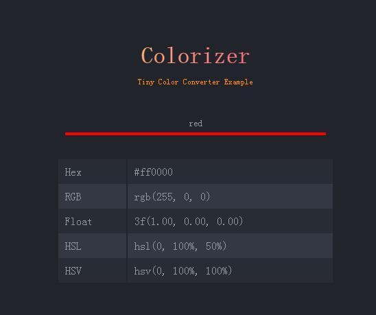 input文本框输入颜色值时转换成多种值jQuery选择器代码