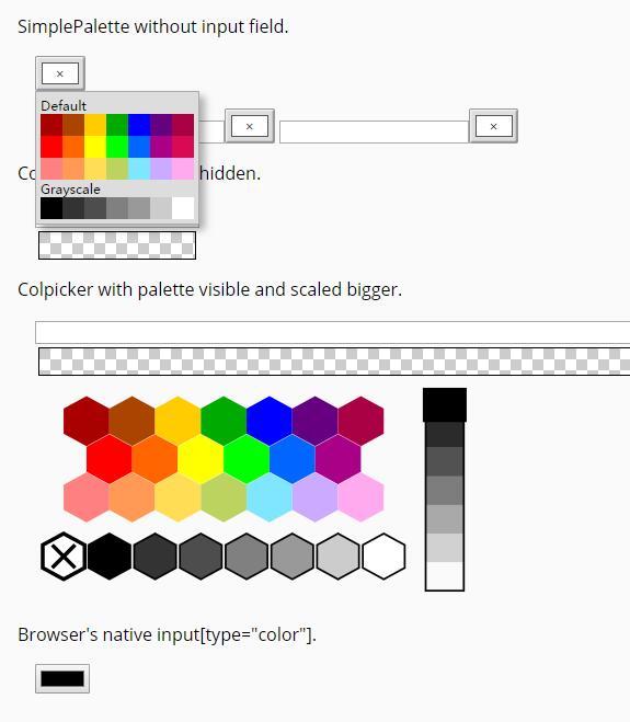网页rgba颜色选择器调色板jQuery插件代码