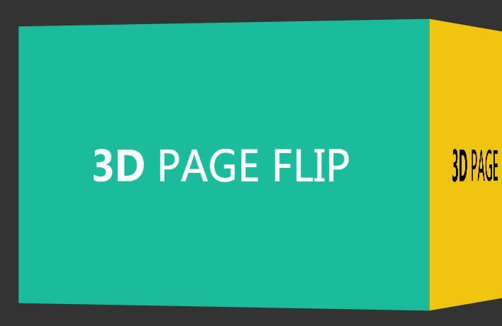 divcss图层全屏缩小翻转3d动画效果html代码