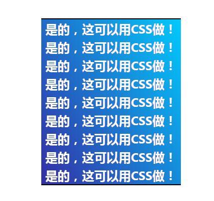 css3伪类背景颜色linear-gradient线性渐变网页特效
