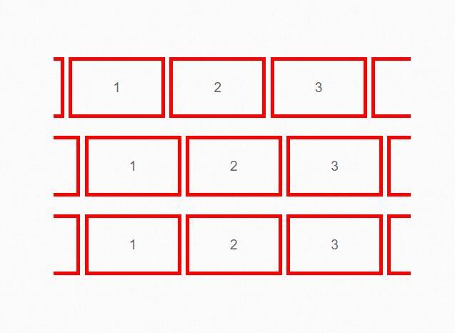 li标签列表上下左右循环滚动鼠标悬浮停止状态jQuery插件代码