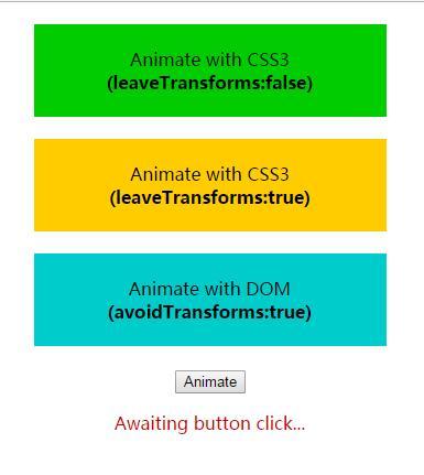 jQuery animate函数动画代码