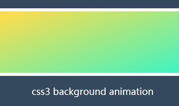 div背景颜色线性渐变动画css3样式代码
